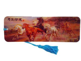 Horses 3D Bookmark